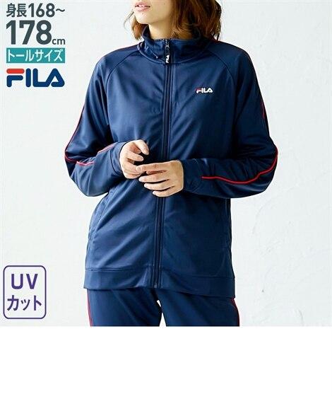 FILA トールサイズ ジャージスタンドジャケット(UVカット) 【レディーススポーツウェア】Sportswear