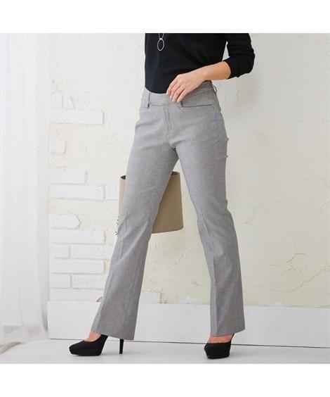 【小さいサイズ】 小さいサイズ すごく伸びるセミブーツカットパンツ(股下66cm) 【女性プチサイズ】ブーツカットパンツ