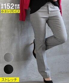 <ニッセン>小さいサイズ すごく伸びるセミブーツカットパンツ(股下66cm) 【レディース】画像