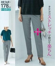 <ニッセン>小さいサイズ すごく伸びるスキニーパンツ(股下64cm)  13