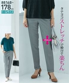 <ニッセン>小さいサイズ すごく伸びるスキニーパンツ(股下64cm)  16
