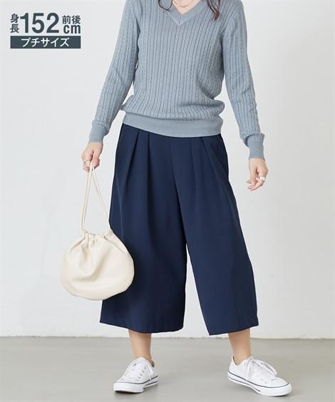 小さいサイズ ダブルクロスガウチョパンツ 【レディース】