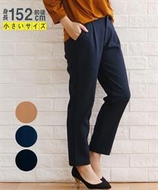 <ニッセン>小さいサイズ すごく伸びるスキニーパンツ(股下64cm)  28