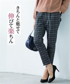 <ニッセン>小さいサイズ すごく伸びるスキニーパンツ(股下64cm)  30