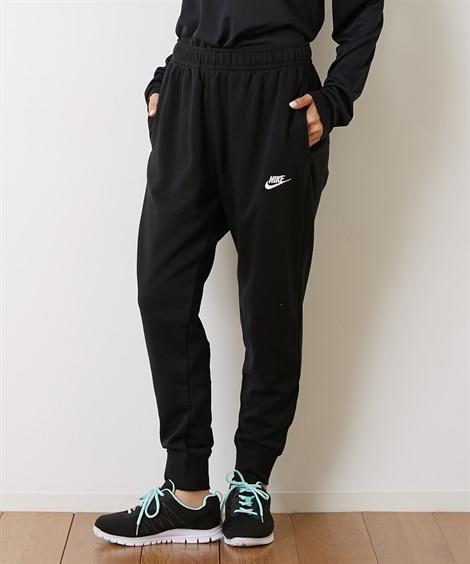 NIKE BV2680 フレンチテリージョガーパンツ(男女兼用) 【レディーススポーツウェア】Sportswear