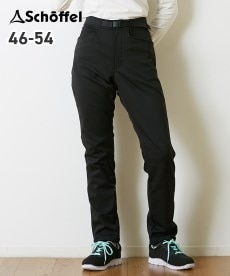 Schoffel Hiking Pant(男女兼用)