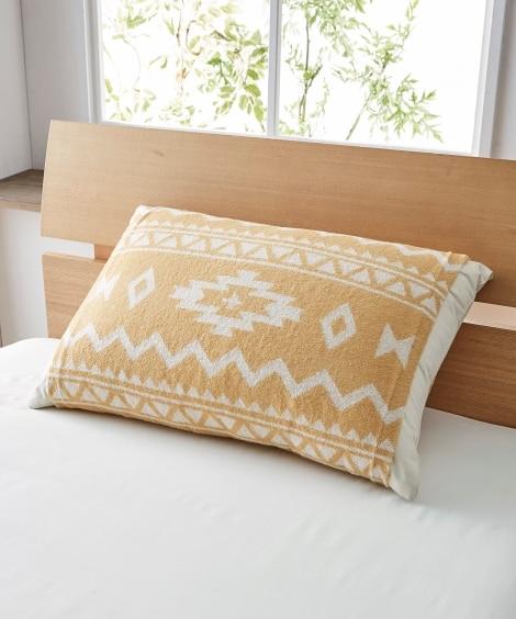 ジャガード織りのびのびタオル地枕カバー(ネイティブ柄) 枕カ...