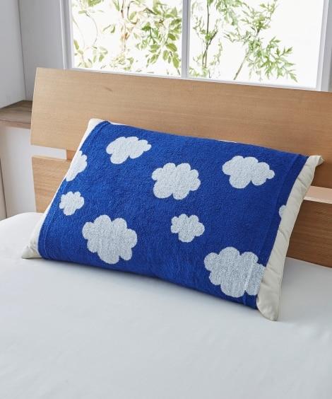 ジャガード織りのびのびタオル地枕カバー(クラウド柄)...