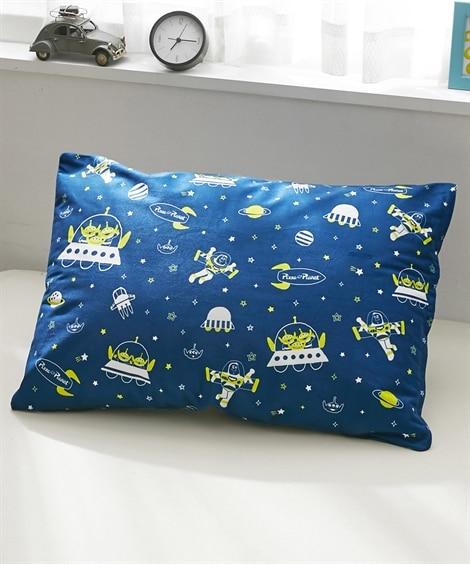 トイストーリー(エイリアン&バズ・ライトイヤー)枕カバー 枕カバー・ピローパッド, Pillow covers(ニッセン、nissen)