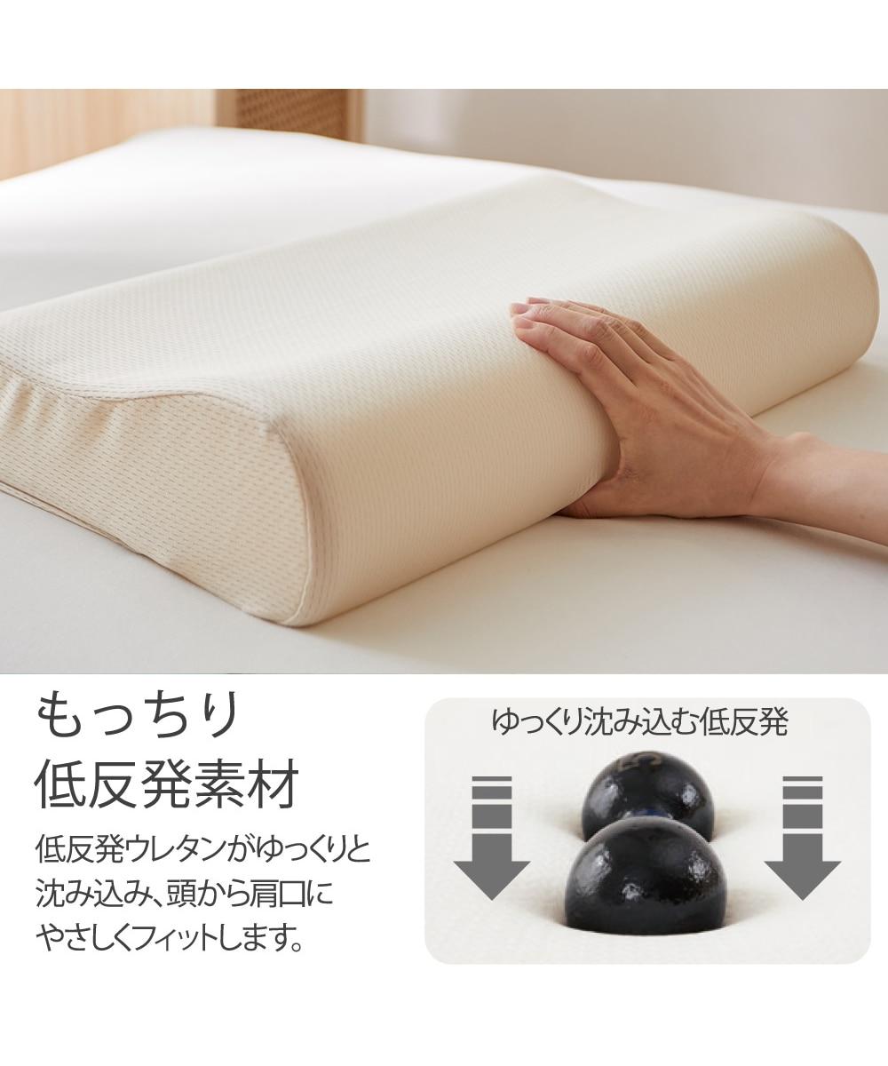 丸ごと洗える ウォッシャブル低反発枕商品レビュー