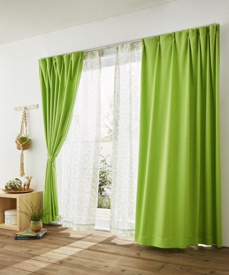 ブロック柄。遮光カーテン&リーフ柄レース4枚セット カーテン&レースセット, Curtains, sheer curtains, net curtains(ニッセン、nissen)