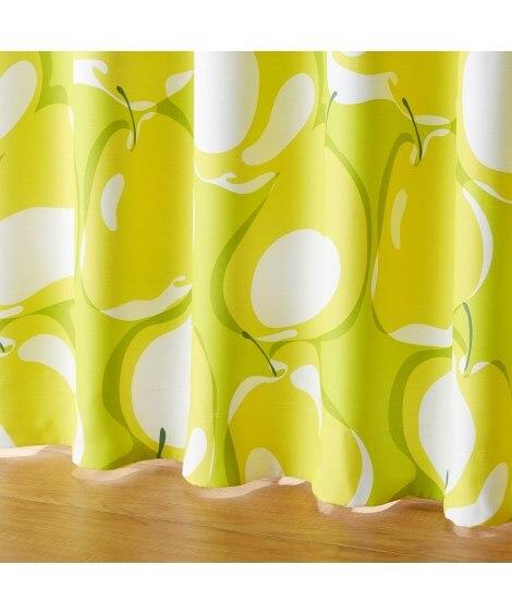 【送料無料!】北欧調フルーツ柄遮光カーテン 遮光カーテン