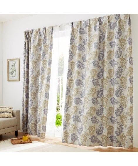 【送料無料!】南国リーフ柄遮光カーテン 遮光カーテン