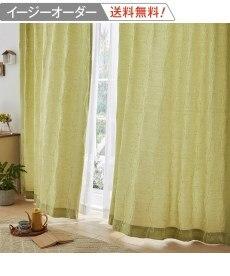 <ニッセン>アジアン刺繍ボーダー柄。遮光カーテン 遮光カーテン 12