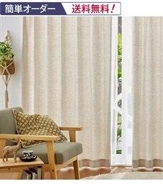 <ニッセン>バード柄カーテン 遮光なしカーテン 2