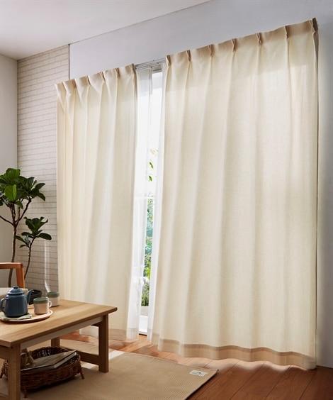【送料無料!】ナチュラルワッフルカーテン 遮光なしカーテン