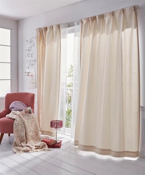 【送料無料!】ラメ入りエレガントフラワー刺しゅうカーテン 遮...