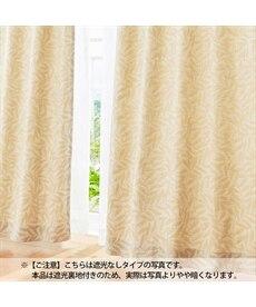 【送料無料!】立体的で高級感のあるリーフ柄遮光裏地付カーテン ドレープカーテン(遮光あり・なし)の商品画像