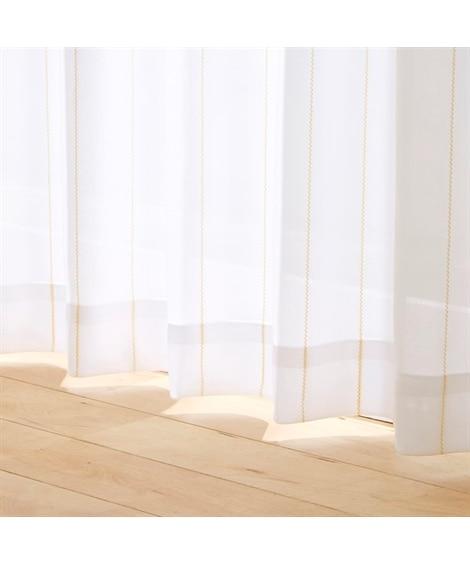 【送料無料!】選べる7色!ストライプ柄昼間見えにくい。UVカットレースカーテン レースカーテン・ボイルカーテン, Curtains, sheer curtains, net curtains(ニッセン、nissen)