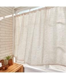 ナチュラルなリーフ柄刺しゅう。小窓用カフェカーテン のれん・カフェカーテンの商品画像