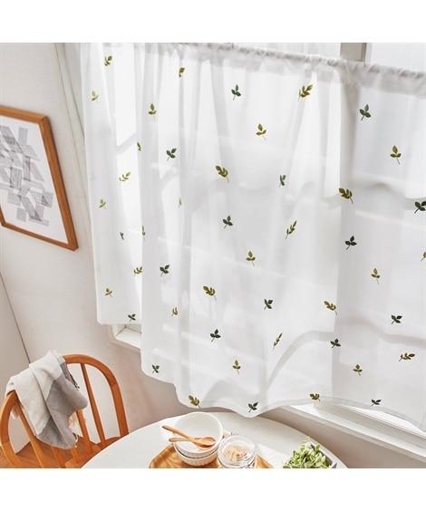 小さなリーフ柄刺しゅう小窓用カフェカーテン のれん・カフェカーテンの写真