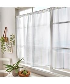 お部屋に合わせやすいストライプ柄。遮熱。小窓用カフェカーテン のれん・カフェカーテンの商品画像