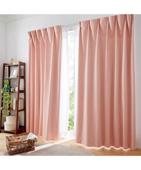 【送料無料!】奥行のある色合いのカチオンミックスドビー織遮熱。防音。1級遮光カーテン ドレープカーテン(遮光あり・なし) Curtains, blackout curtains, thermal curtains, Drape(ニッセン、nissen