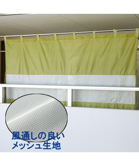 【メディアで話題】風を通す雨よけベランダカーテン 洗濯ネット...