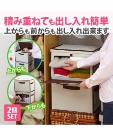 <ニッセン>重ねて使える整理箱2個セット 衣類収納袋・圧縮袋画像