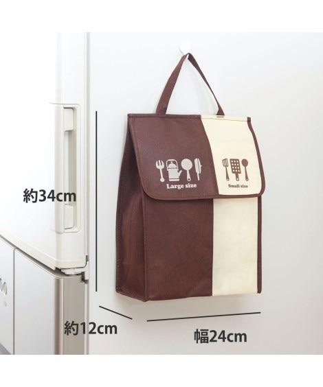 <ニッセン> かんたん分別ポリ袋のおうち シンク周り・調理台上収納 価格:648円商品画像