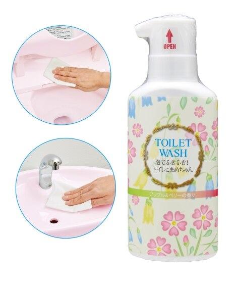 泡でふきふきこまめちゃん トイレ掃除・汚れ防止用品