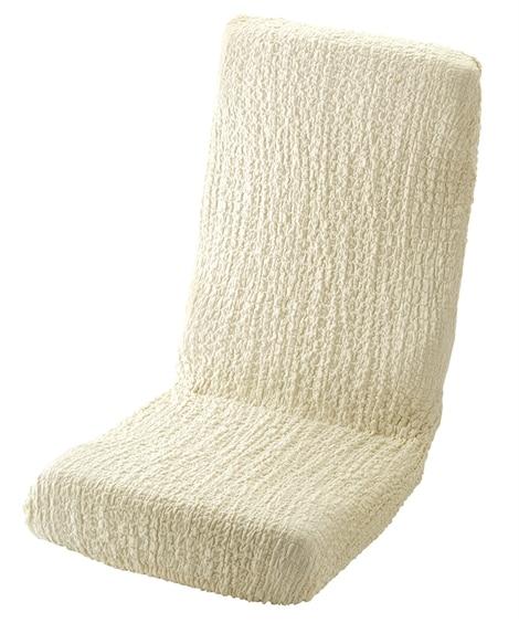 洗える!のびる!フィットするthe椅子カバー ソファーカバー, Sofa covers(ニッセン、nissen)