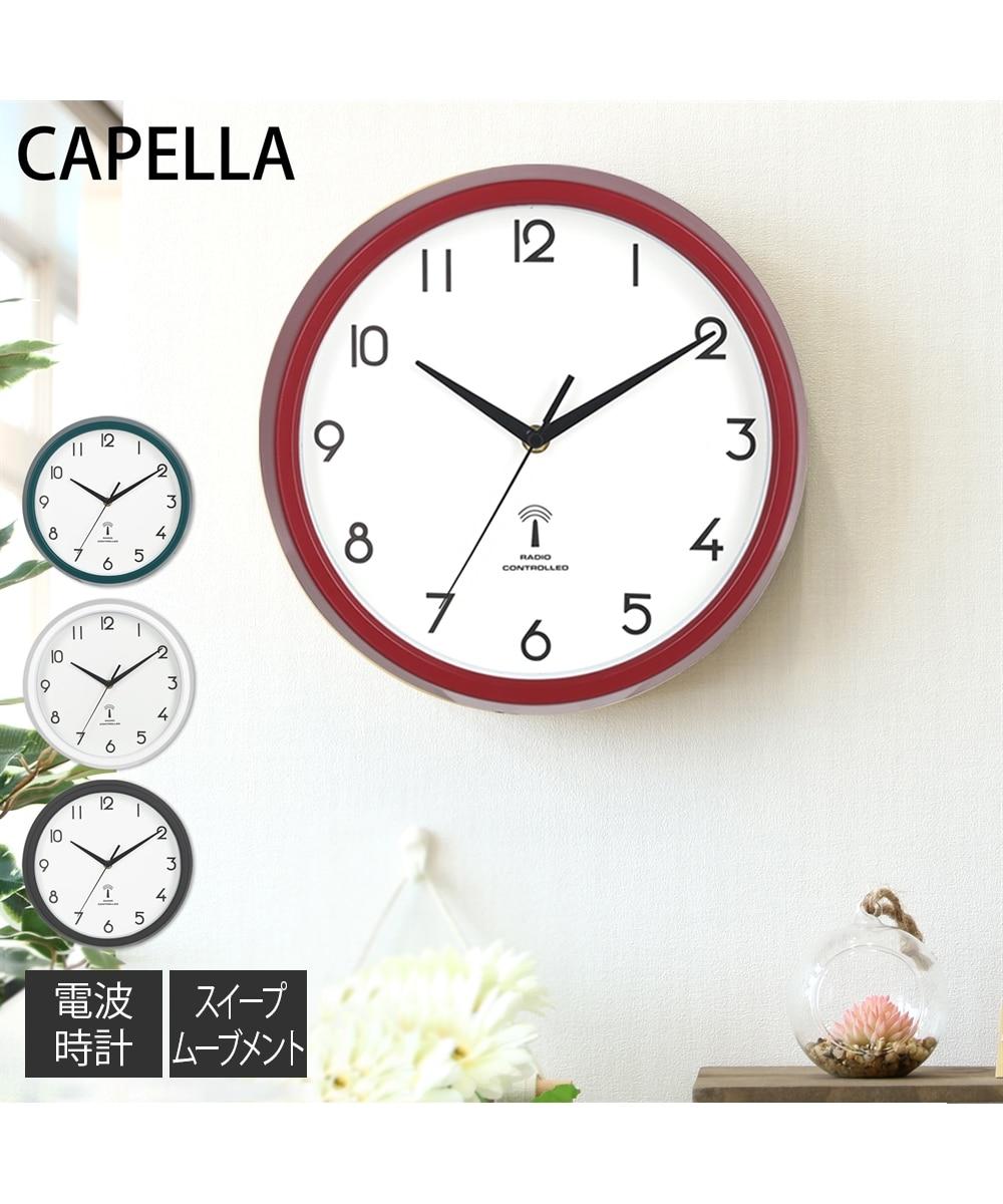 4色から選べる セミマットなフレームがおしゃれな掛け時計 カペラ ...