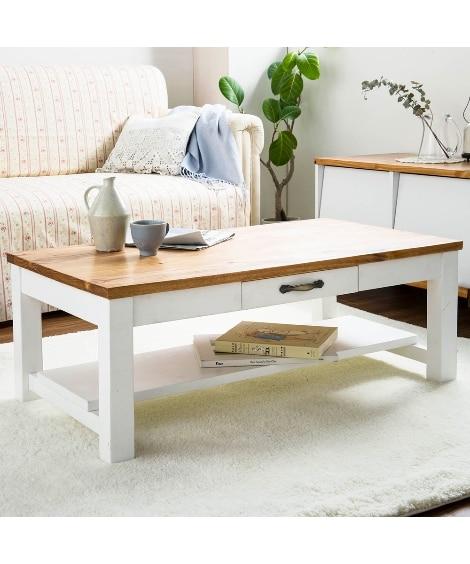 カントリー調の天然木リビングテーブル(引き出し付) ローテー...
