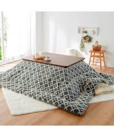 【日本製】北欧調ジャカードフランネルのこたつ掛布団 こたつ掛け布団の商品画像