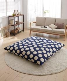 【日本製。綿100%】布団屋さんが作った ふわふわごろ寝特大クッション(固わた入り)ドット柄 座椅子・ビーズクッションの小イメージ