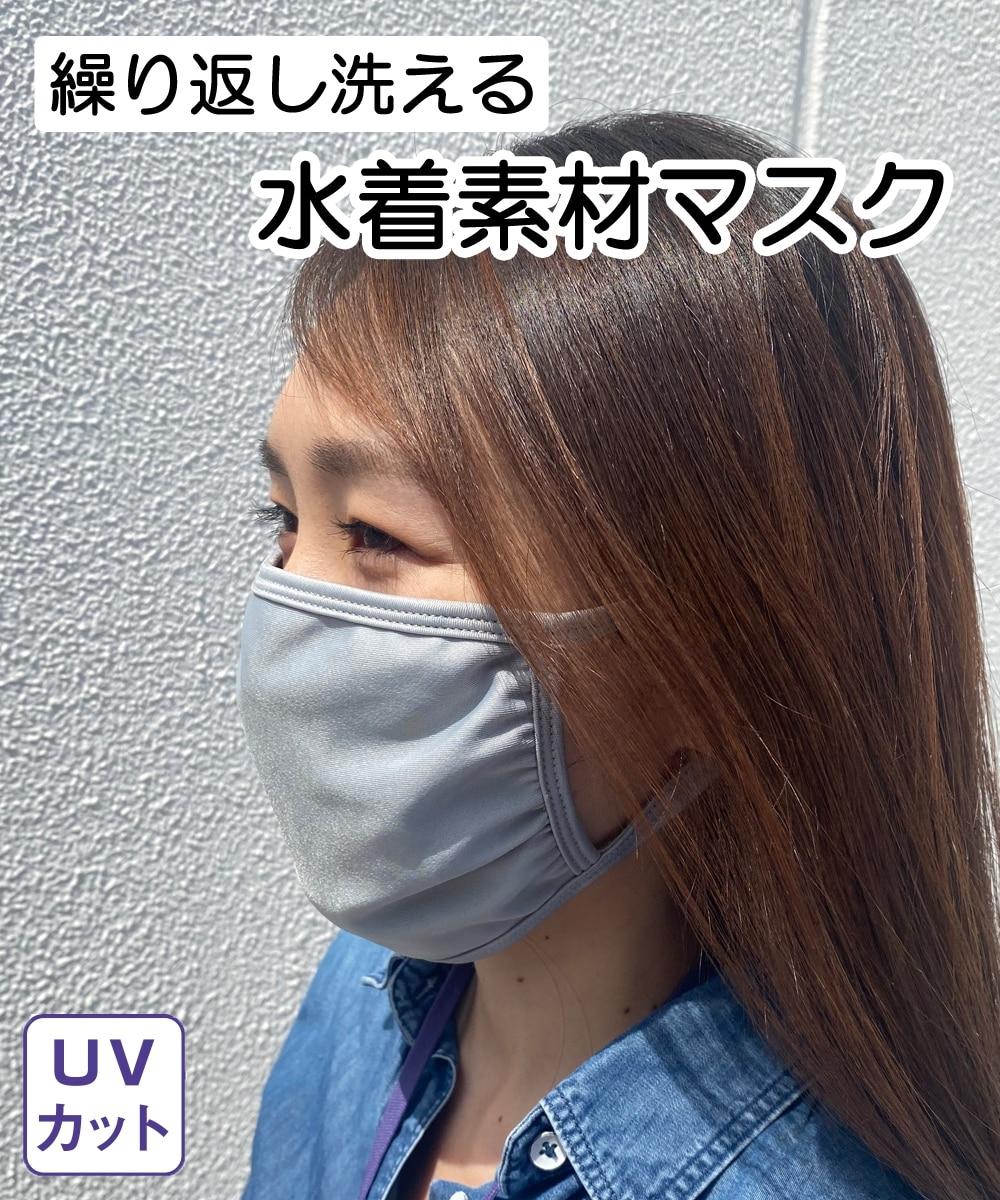 素材 マスク 暑い 水着 水着素材マスクの口コミや評判まとめ!メリットとデメリットは?
