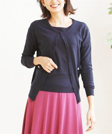 手洗い可♪ツインニット(リボン付カーディガン+半袖セーター)...