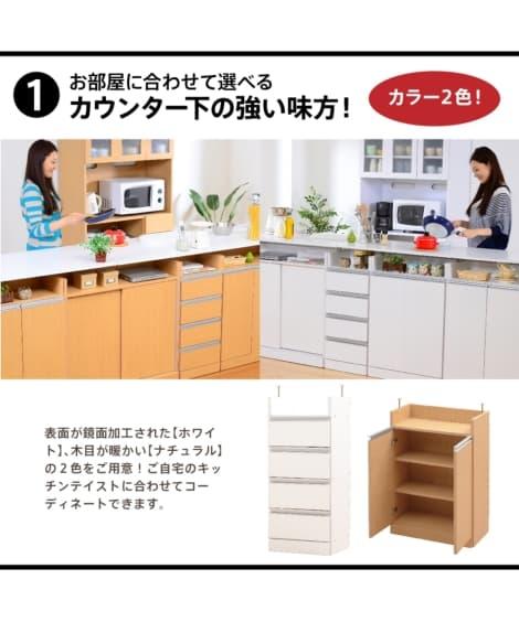 4 etoile meuble