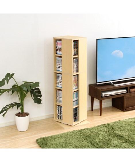 回転ブックラック【幅39cm】 書棚・本棚・ブックシェルフ