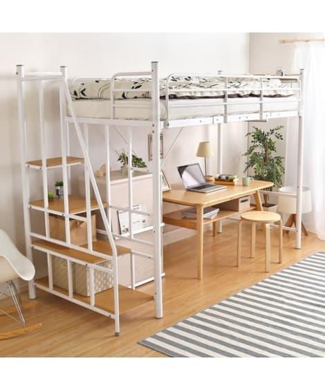 高さ2段階調整できる階段付ロフトベッド 通販【ニッセン】