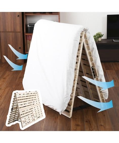 桐すのこベッド二つ折り すのこベッド・畳ベッド, Beds(ニッセン、nissen)