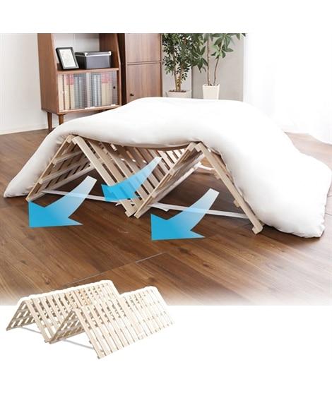 桐すのこベッド四つ折り すのこベッド・畳ベッド, Beds(ニッセン、nissen)