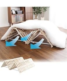 <ニッセン>桐すのこベッド四つ折り ベッド(ニッセン家具)画像