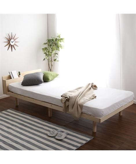 多機能な棚付き天然木すのこベッド(コンセント。高さ調整機能付き) すのこベッド・畳ベッド, Beds(ニッセン、nissen)