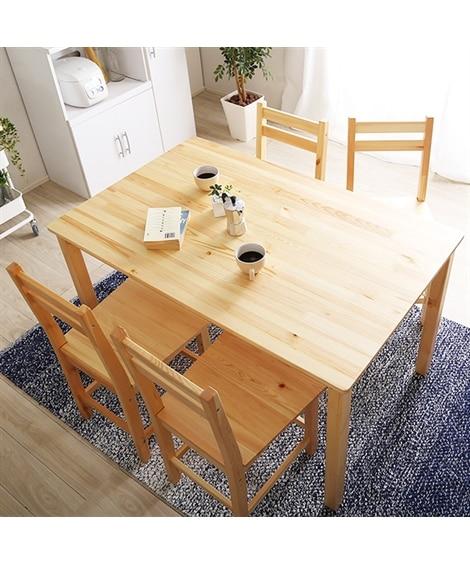 天然木パイン材ダイニングセット ダイニングテーブルセット, Tables(ニッセン、nissen)
