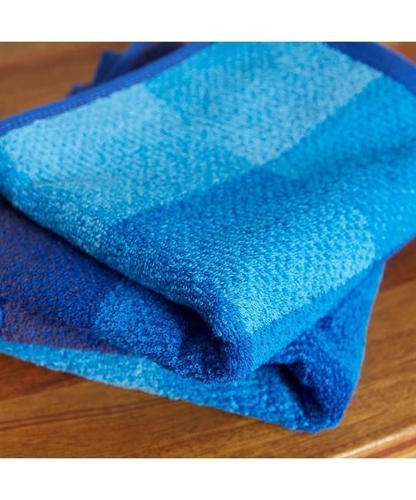 グラデーションデザイン カラーフェイスタオル同色2枚セット フェイスタオル, Towels(ニッセン、nissen)