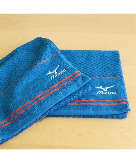【ミズノ】スポーツタオル 同色2枚セット タオル, Towels(ニッセン、nissen)