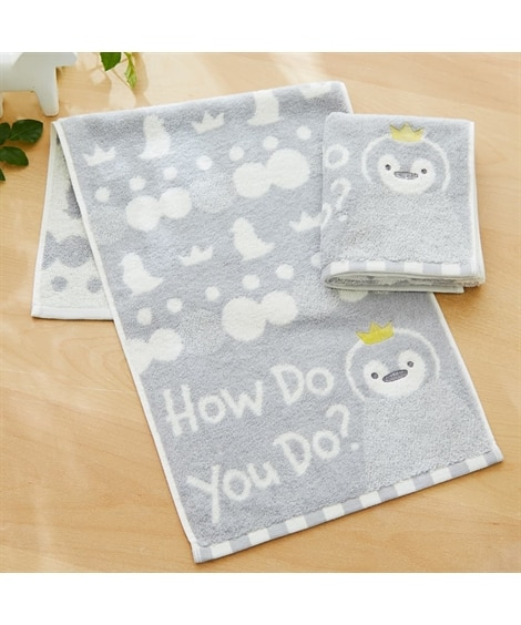つぶらな瞳が可愛いアニマル柄フェイスタオル 同色2枚セット フェイスタオル, Towels(ニッセン、nissen)