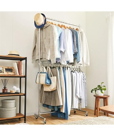 2段式頑丈伸縮ハンガープロ ハンガーラック・ワードローブ, Clothes racks(ニッセン、nissen)